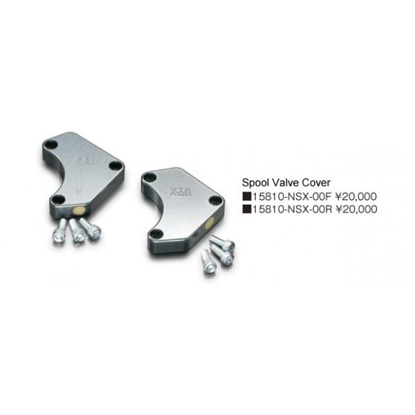 C30A/C32B/TODA C35B Spool Valve Cover (F...