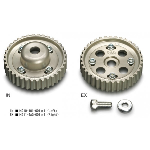 4AG (20 Valve) Adjustable Cam Gear for A...